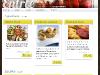 Restaurant Web Design 6