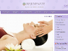 rejuvenate-spa